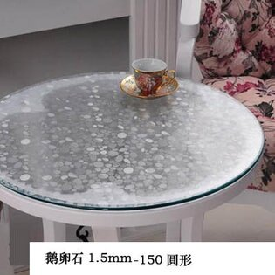 【1.5mm軟玻璃圓桌桌墊-150圓形-1款組】PVC桌布防水燙油免洗膠墊(可定制)-7101001