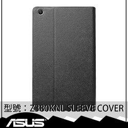 【原廠盒裝公司貨】華碩 ASUS【ZenPad 8.0 平板 原廠皮套】Z380KNL Zen Sleeve COVER(可立式)