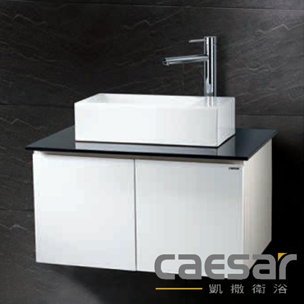 【caesar凱撒衛浴】LF5239體盆浴櫃組75cm(加碼送安裝)