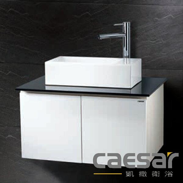 洗樂適衛浴:【caesar凱撒衛浴】LF5239體盆浴櫃組75cm(加碼送安裝)