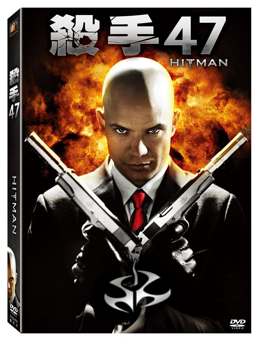 刺客任務:殺手47 DVD