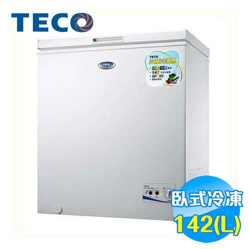 東元 TECO 單門上掀式冷凍櫃 RL1481W 【送標準安裝】