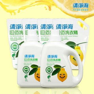 清淨海 環保洗衣精 (檸檬) 1800g*2+補充包1500g*4