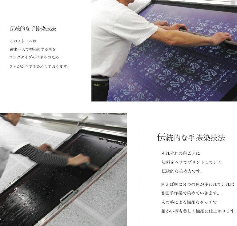 日本集采苑 - Rose Series 薔薇シリーズ(米)禮品袋《日本設計製造》《全館免運費》,從設計、織法、染印到織工,每個階段皆由一流頂尖職人親自完成