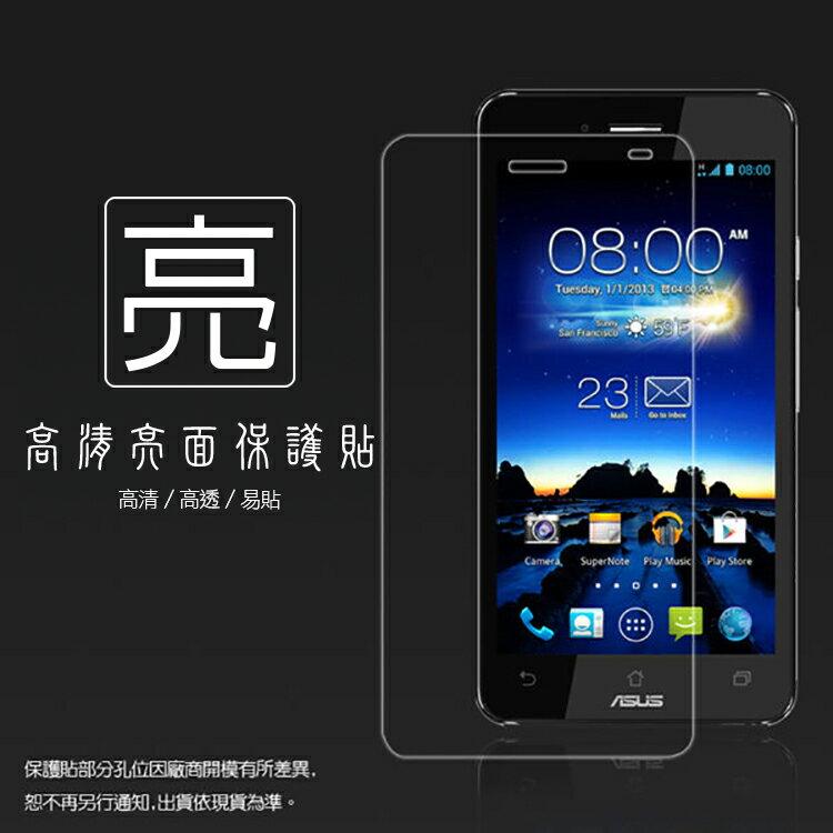 亮面螢幕保護貼 ASUS 華碩 PADFONE INFINITY A80/Lite A80C/New Padfone Infinity A86 保護貼 軟性 亮貼 亮面貼 保護膜