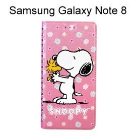 SNOOPY彩繪皮套[筆記本粉]SamsungGalaxyNote8N950FD(6.3吋)史努比【正版授權】
