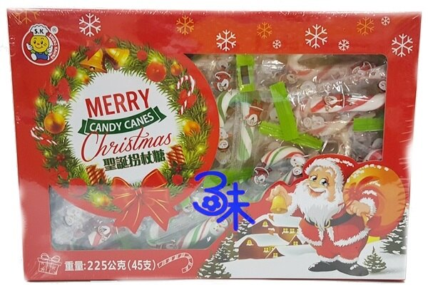 (馬來西亞) 日日旺 聖誕拐杖糖 1盒 225 公克 (5公克 *45入) 特價 93 元【4717831107568 】 (聖誕節小拐杖糖果 / 繽紛聖誕拐杖糖 / 迷你拐杖造型糖果)