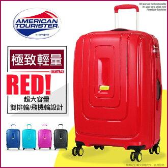《熊熊先生》 美國旅行者行李箱7折熱賣 20吋新秀麗旅行箱 大容量旅行箱 飛機輪 TSA密碼鎖 輕量硬箱 AD8 霧面 繽紛多色 登機箱