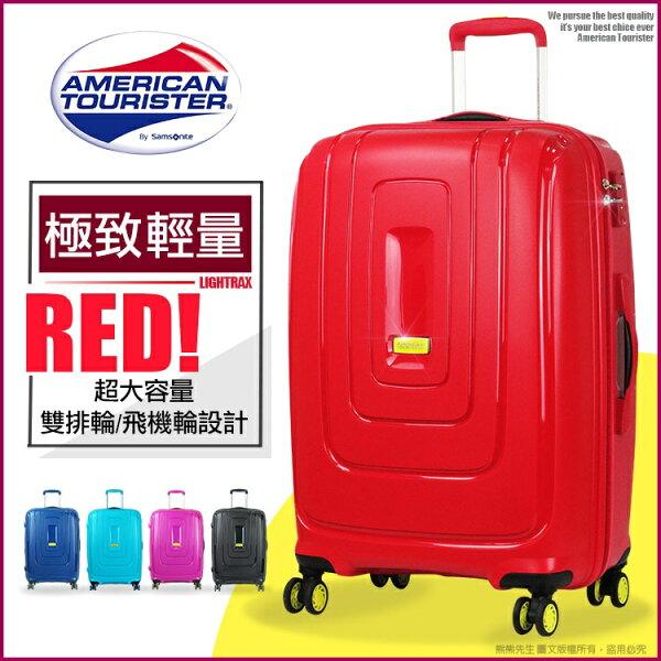 《熊熊先生》美國旅行者行李箱7折熱賣20吋新秀麗旅行箱大容量旅行箱飛機輪TSA密碼鎖輕量硬箱AD8霧面繽紛多色登機箱