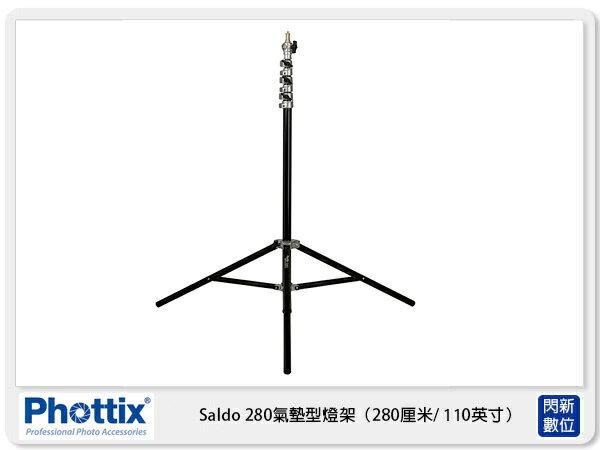 Phottix280公分氣墊型燈架載重3公斤88211(公司貨)