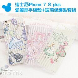 Norns【迪士尼iPhone 7 8 plus愛麗絲手機殼+玻璃保護貼套組】軟殼Disney 正版妙妙貓白兔手機套保護殼