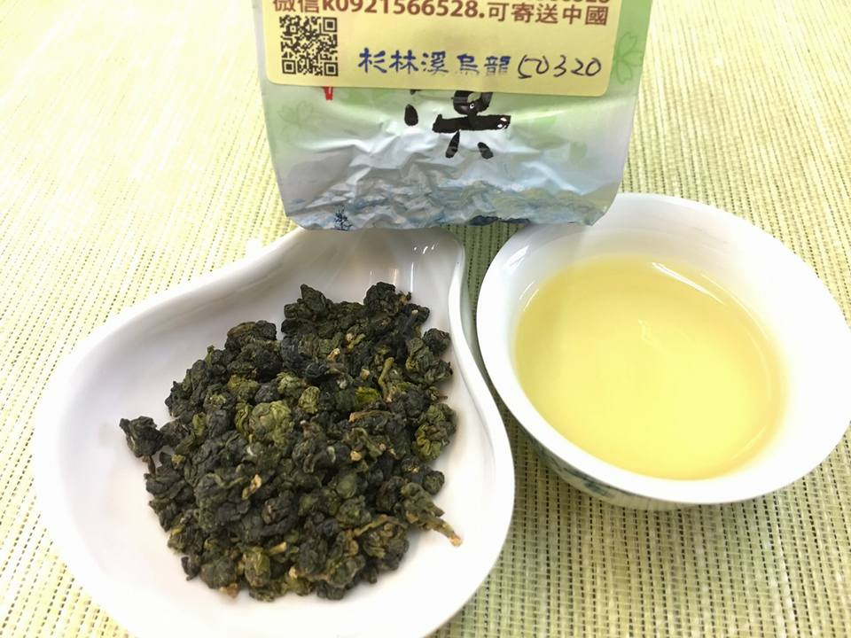 杉林溪烏龍茶 150克(編號50320 )