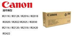 【歐菲斯辦公設備】CANON 佳能 原廠滾筒組  NPG-28