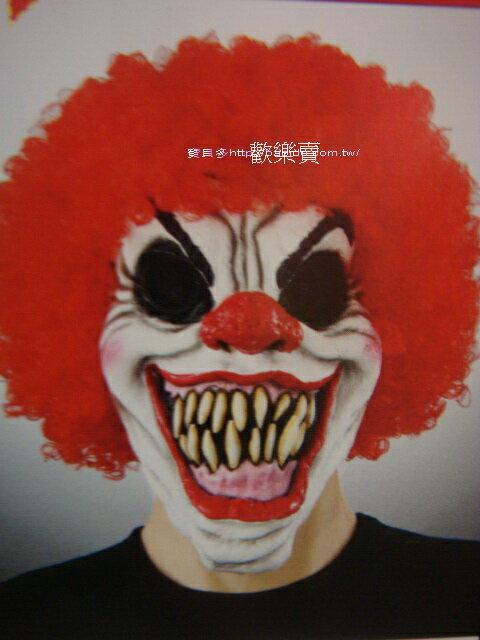 <br/><br/>  東區派對-萬聖節面具/搞笑面具/小丑面具/邪惡小丑面具<br/><br/>
