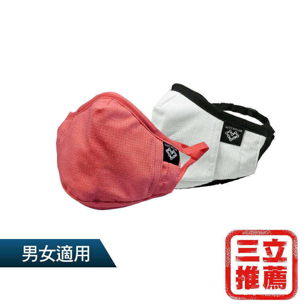 (新)P99頂規防護口罩2入組(送N100高效濾心12片) (白+桃紅) 電電購 三立推薦