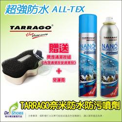 TARRAGO超強奈米防水劑+贈麂皮刷組GORE-TEX 防風衣麂皮雪靴反毛皮布面ALL-TEX LaoMeDea