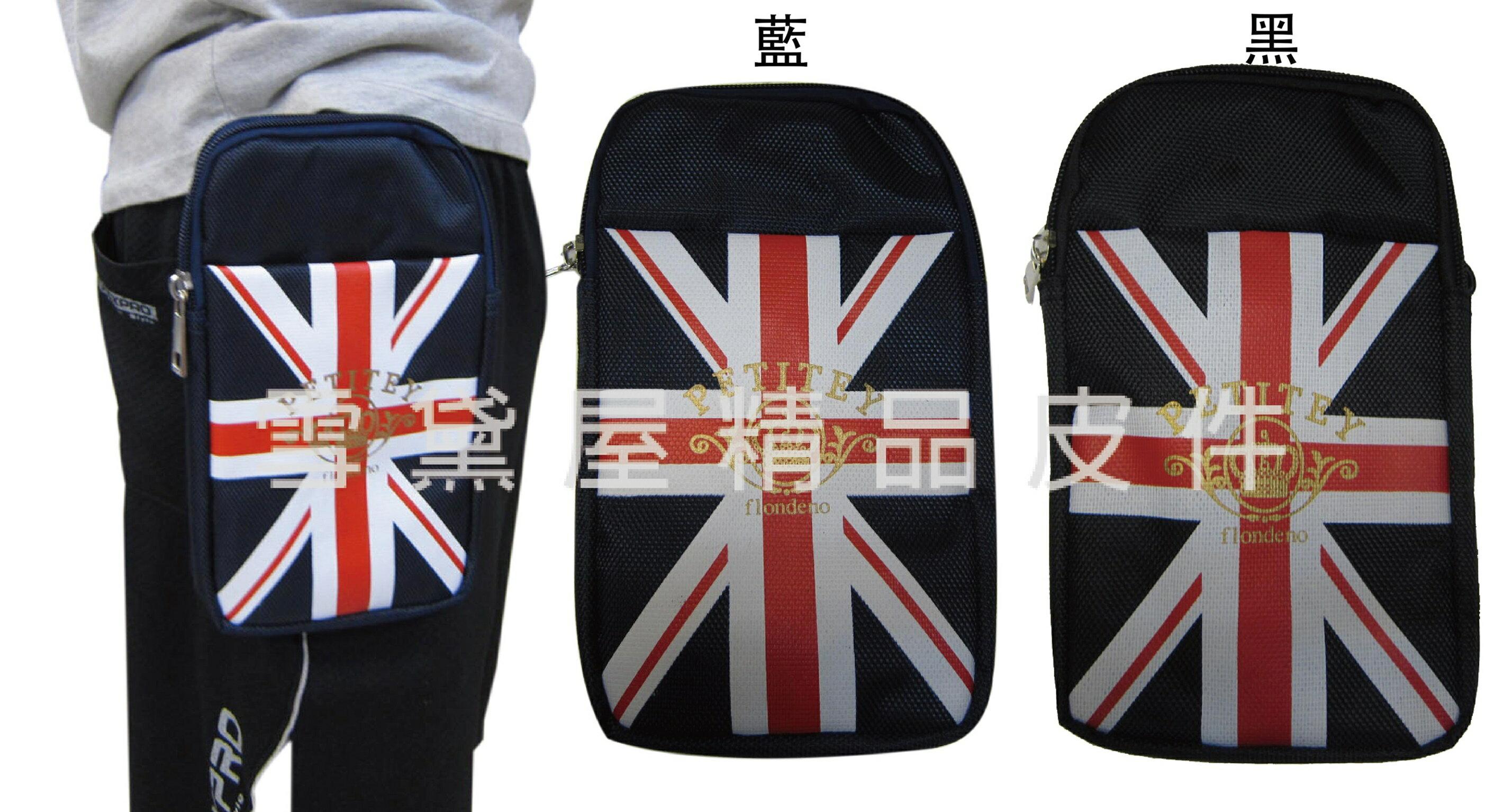 ~雪黛屋~PETITEY 腰包7吋手機二層主袋可外掛穿過皮帶肩背斜側背工作袋隨身物品外掛固定專用防水尼龍布材質#168
