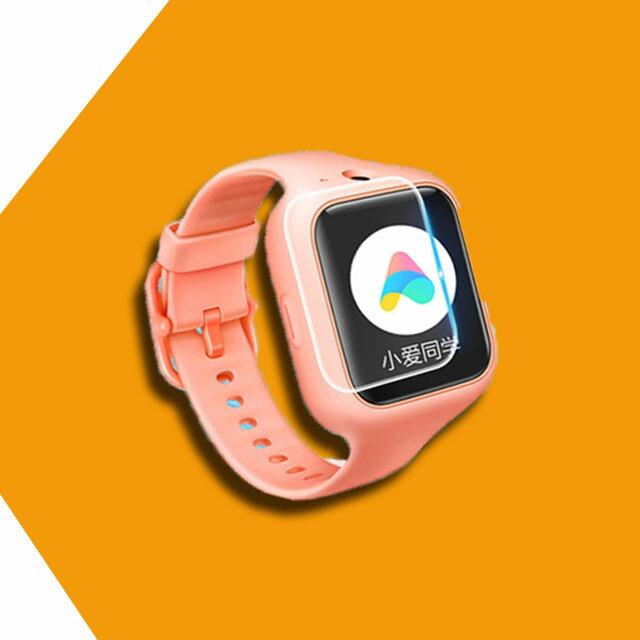 小米系列手錶保護膜 米動手錶保護貼 米兔3兒童手錶保護貼 小米手環4保護貼 小米手環3保護貼 保護貼 保護膜 防爆膜 2