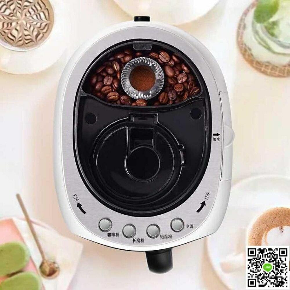 咖啡機  ALY-KF064M現磨咖啡機家用全自動研磨一體機小型磨豆  mks阿薩布魯