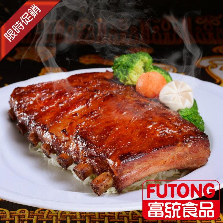 煙燻豬肋排 (800g/包;4~6人份)