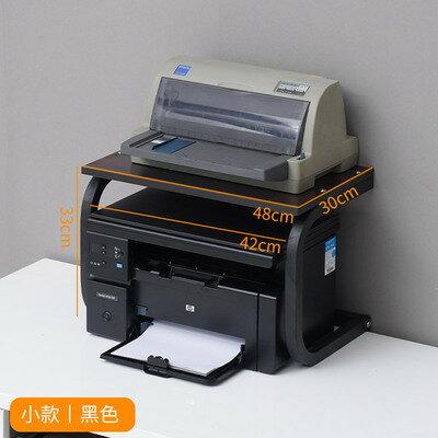 印表機置物架 放印表機置物架辦公室桌上整理架收納架桌面雙層收納的架子電腦『XY3651』