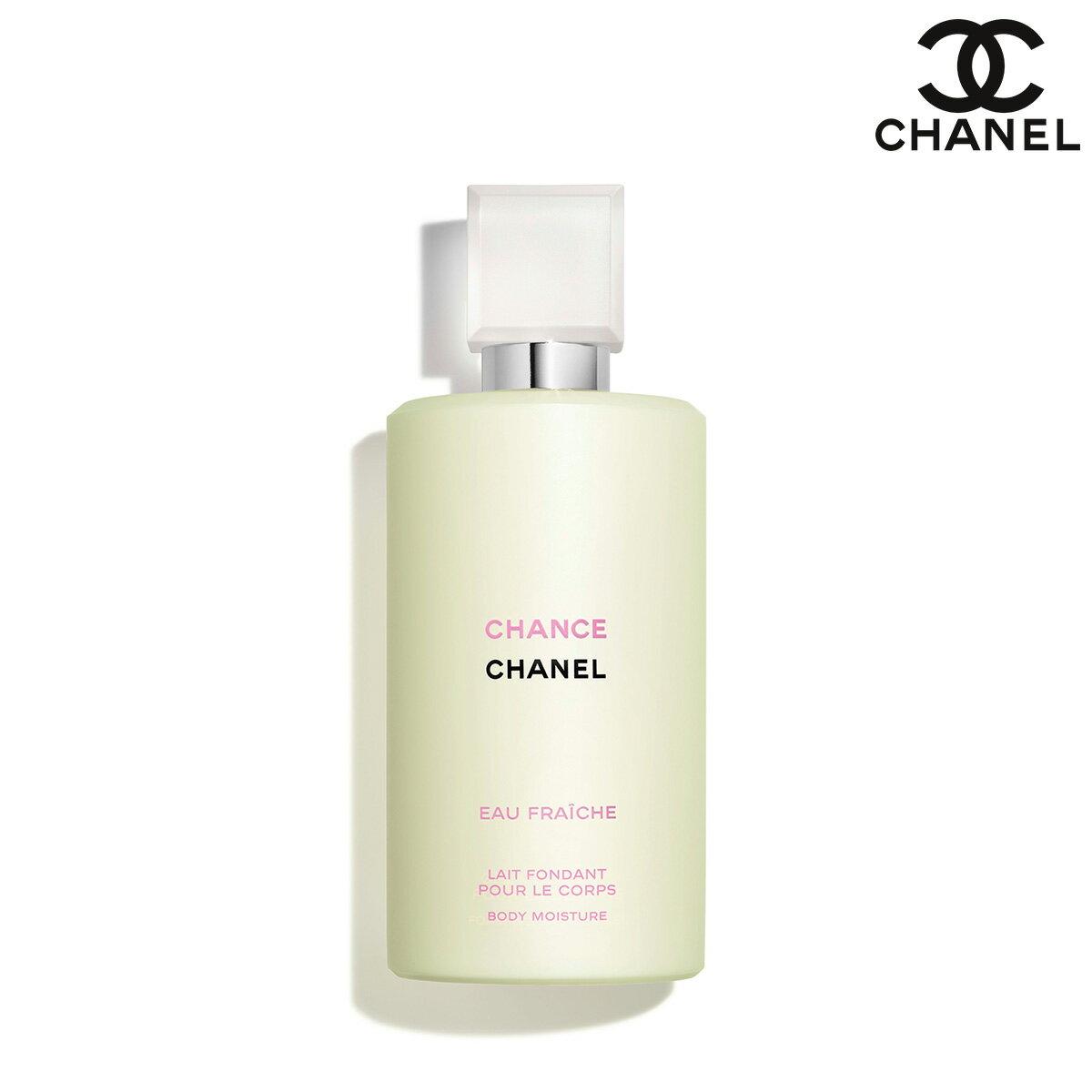 Chanel 綠色氣息身體乳液 200ml 香奈兒 Chance【SP嚴選家】