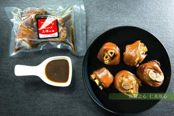仁美良食:三源樂活豬滷豬腳(600g包)
