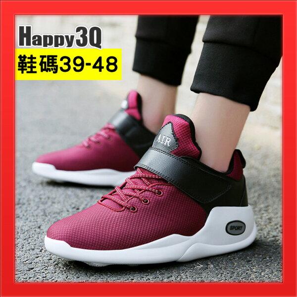 男生運動鞋48男鞋子綁帶休閒鞋11.5碼網紗鞋面休閒鞋子-紅藍黑39-48【AAA4266】