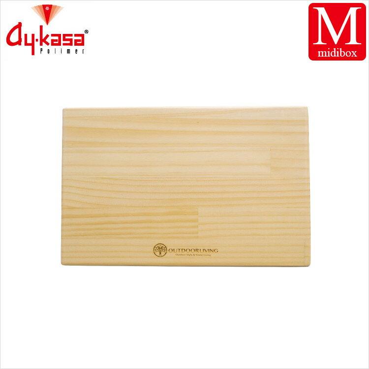 置物/收納 AyKasa專屬紐松木實木桌板-M MIT台灣製 完美主義【Z0034】