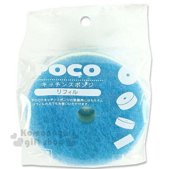 〔小禮堂〕MARNA 日製圓形補充式海綿 《藍》可放置吸盤上
