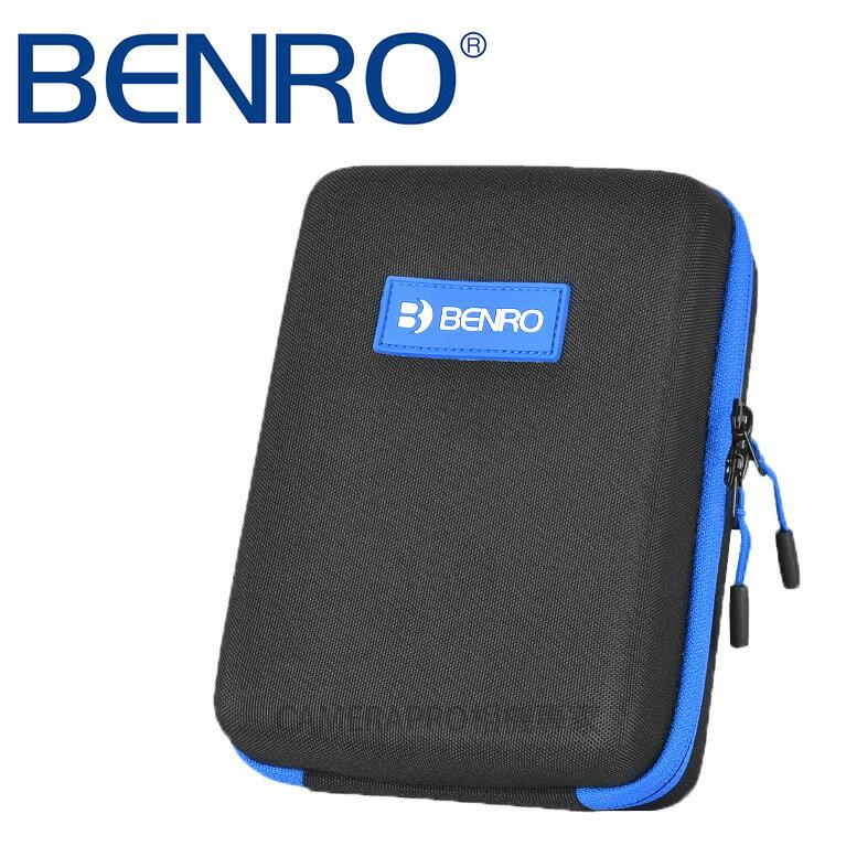 ◎相機專家◎ BENRO 百諾 FB-100 濾鏡包 FB100 FB100S 可裝濾鏡和支架 9ND SOFT 勝興公司貨