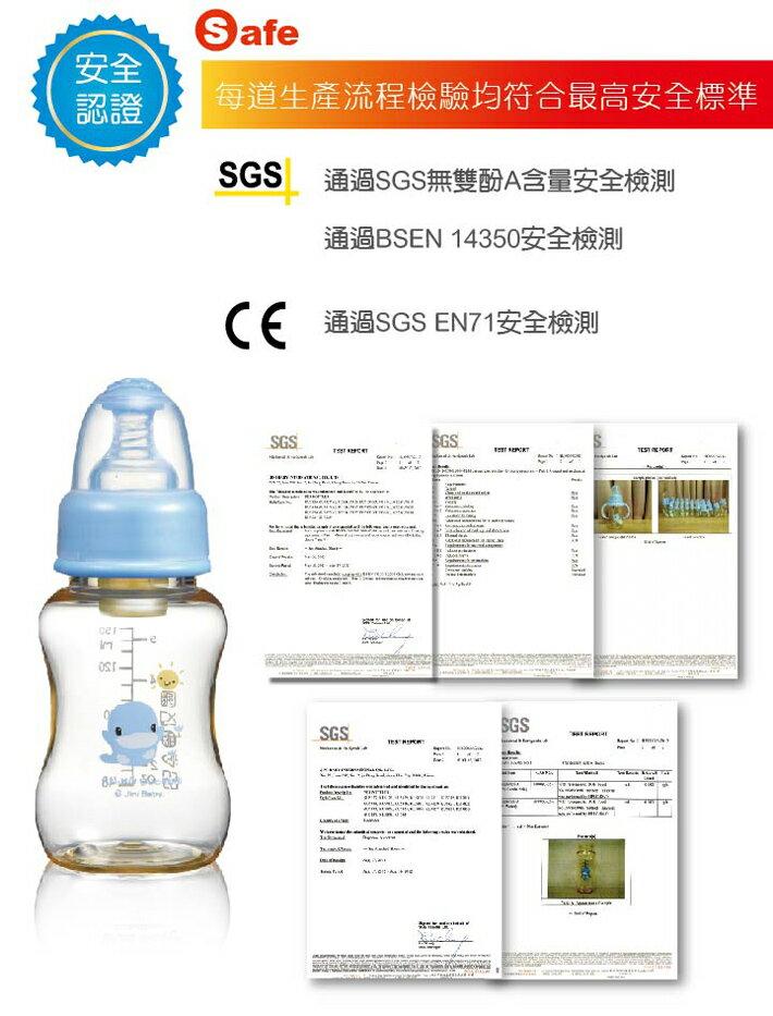 新防脹氣PES 口徑葫蘆奶瓶 150ml 兩色