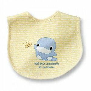 嬰兒黏扣中圍兜 三色