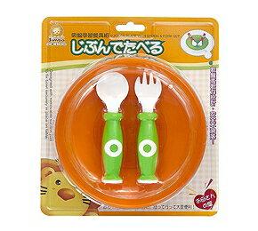 吸盤學習餐具組 橘 / 綠