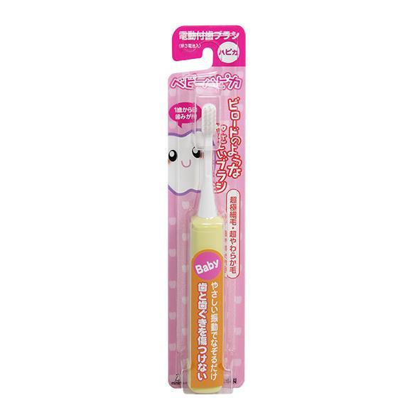 寶貝屋~3歲 幼兒振動牙刷 共三色