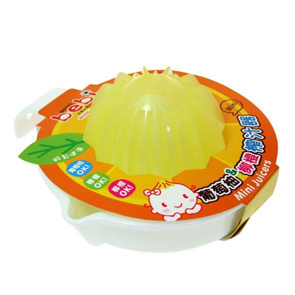 元氣寶寶genki bebi葡萄柚 柳橙榨汁器 ~  好康折扣
