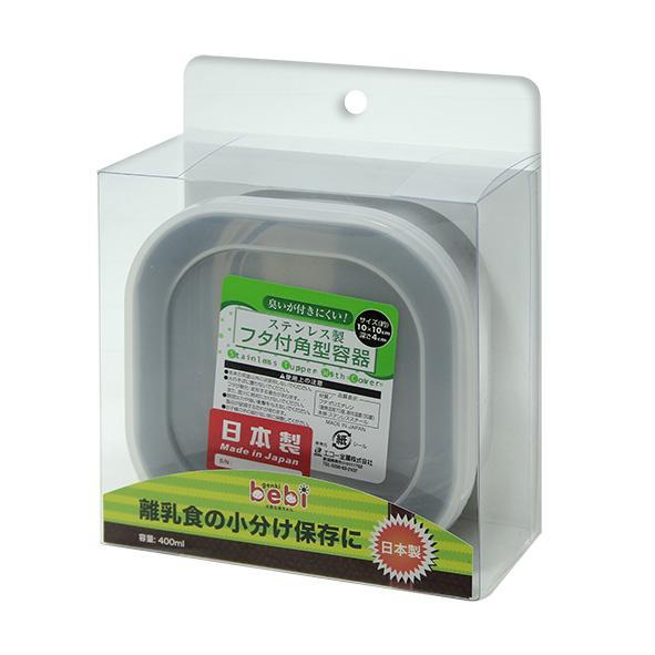 不鏽鋼食品保鮮盒~400ml