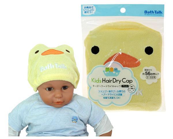 寶貝屋 頭髮速乾吸水帽 青蛙  小鴨