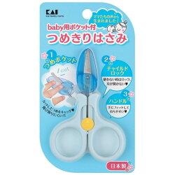 寶貝屋 粉紅甜心 / 藍色精靈 鎖扣式安全防護剪刀