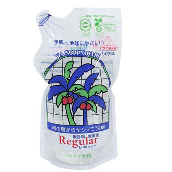 寶貝屋 植物性奶瓶清潔劑補充包