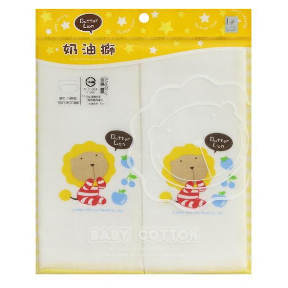 寶貝屋 奶油獅 紗布素色澡巾2入 共兩色
