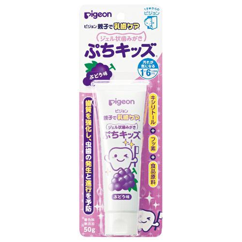 Pigeon貝親 嬰兒防蛀牙膏 葡萄口味 / 木糖醇口味 / 草莓口味