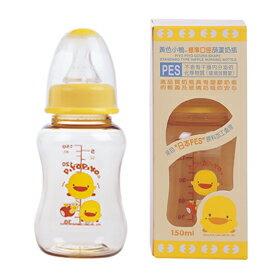 PES奶瓶系列~葫蘆奶瓶^( 口徑^)150cc ~  好康折扣