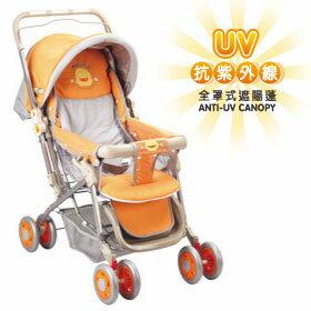 黃色小鴨 雙向嬰幼兒手推車 兩色