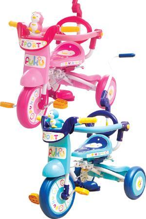 藍色企鵝 豪華型摺疊式腳踏車