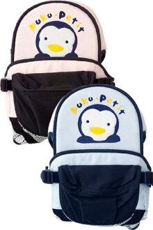 藍色企鵝 豪華子守帶(新生兒~幼兒)