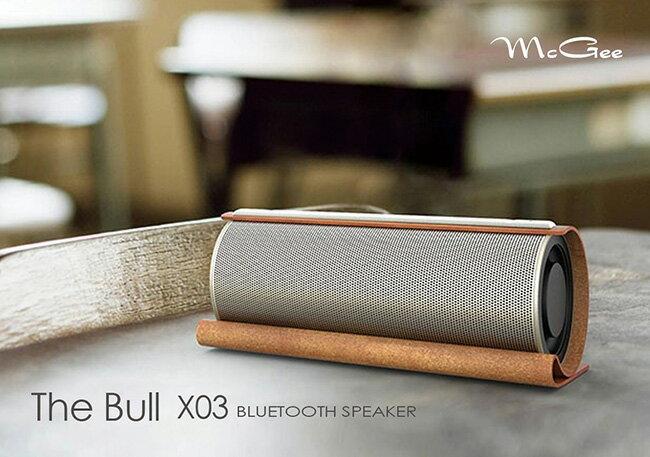 <br/><br/>  ☆宏華資訊廣場☆McGee The bull X03 立體環繞 藍牙喇叭  義大利進口牛皮包覆<br/><br/>