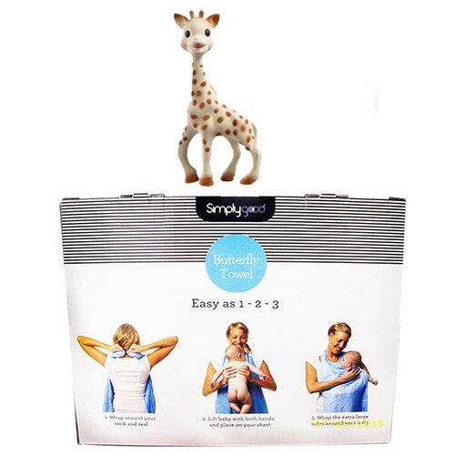 ★衛立兒生活館★Simply Good 新生兒專用沐浴包巾(白色)+蘇菲長頸鹿固齒器