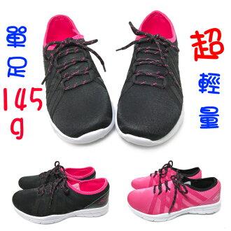 【巷子屋】SPEED史必得 女款羽毛輕量透氣運動慢跑鞋 [7522] 桃 黑 超值價$198