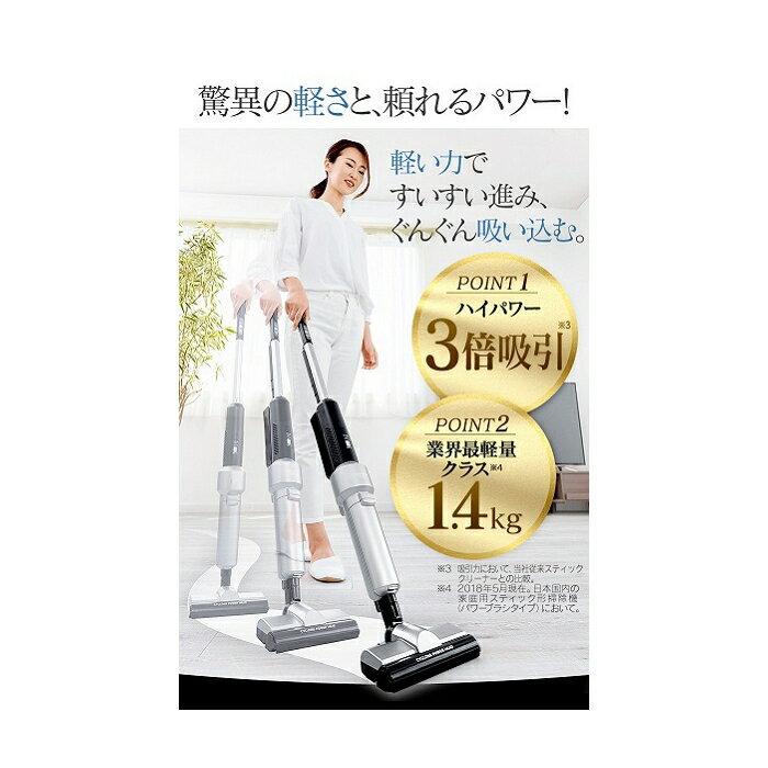 日本IRIS Ohyama 3倍氣旋智能無綫吸塵器(玫瑰金) IC-SLDCP5 加贈25張專用集塵袋 8